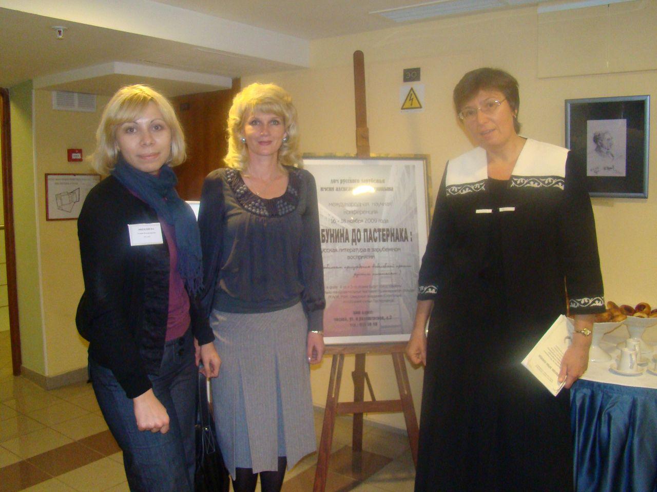 Дом русского Зарубежья. 2008