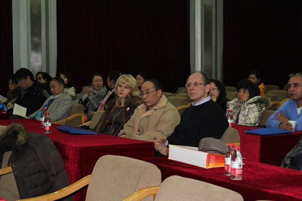 Харбинский университет. Международная конференция, посвященная проблемам изучения русской эмиграции в Китае. 2009
